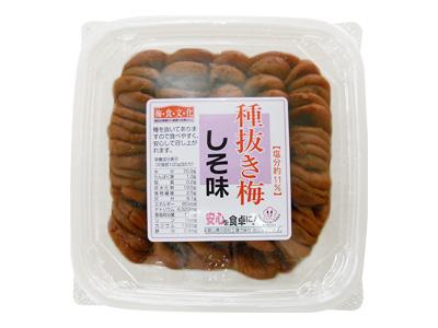 神尾 種抜き梅しそ漬(80粒入)