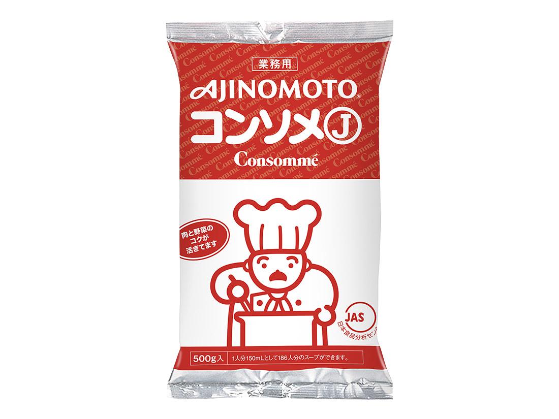 AJINOMOTO KKコンソメ J (500g)