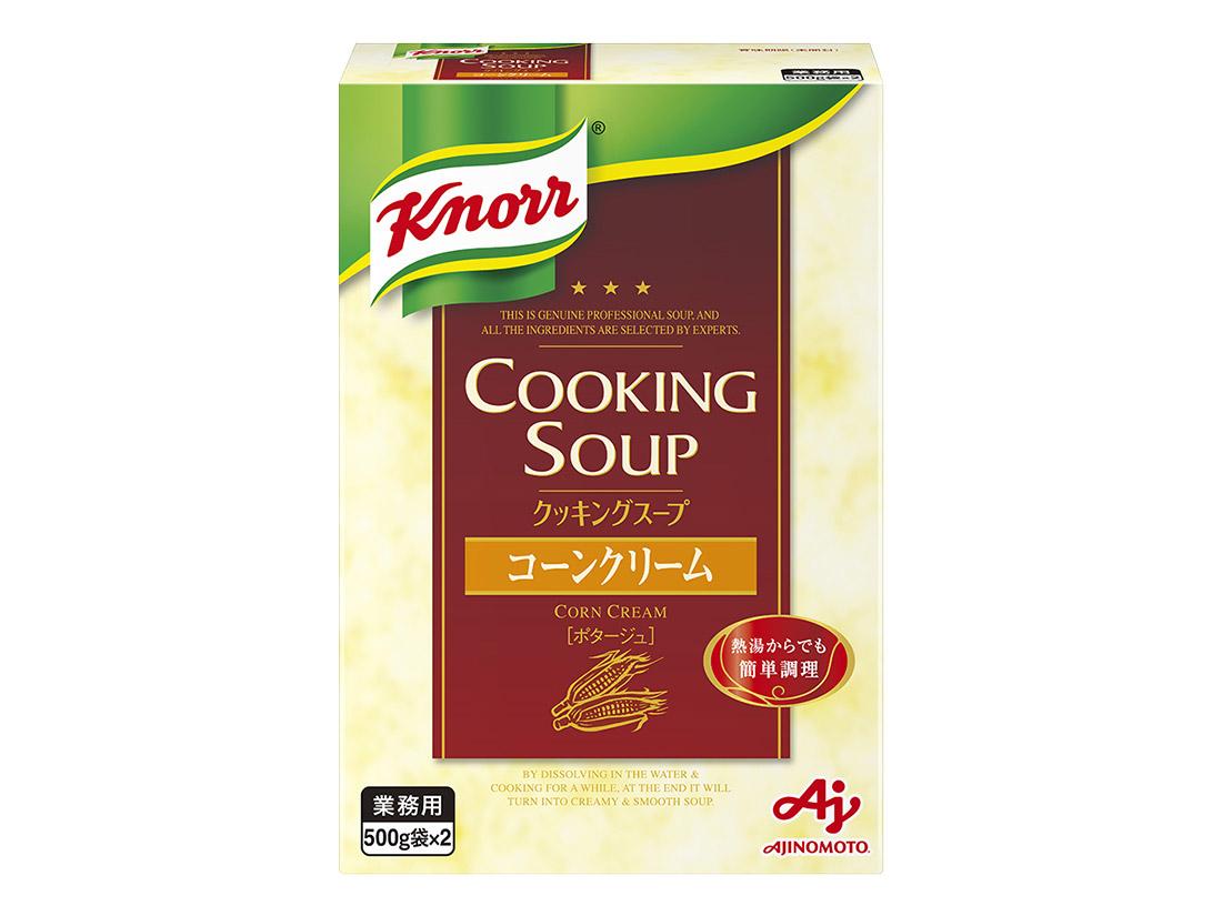 クノール クッキングスープ コーンクリーム1kg(500g×2)