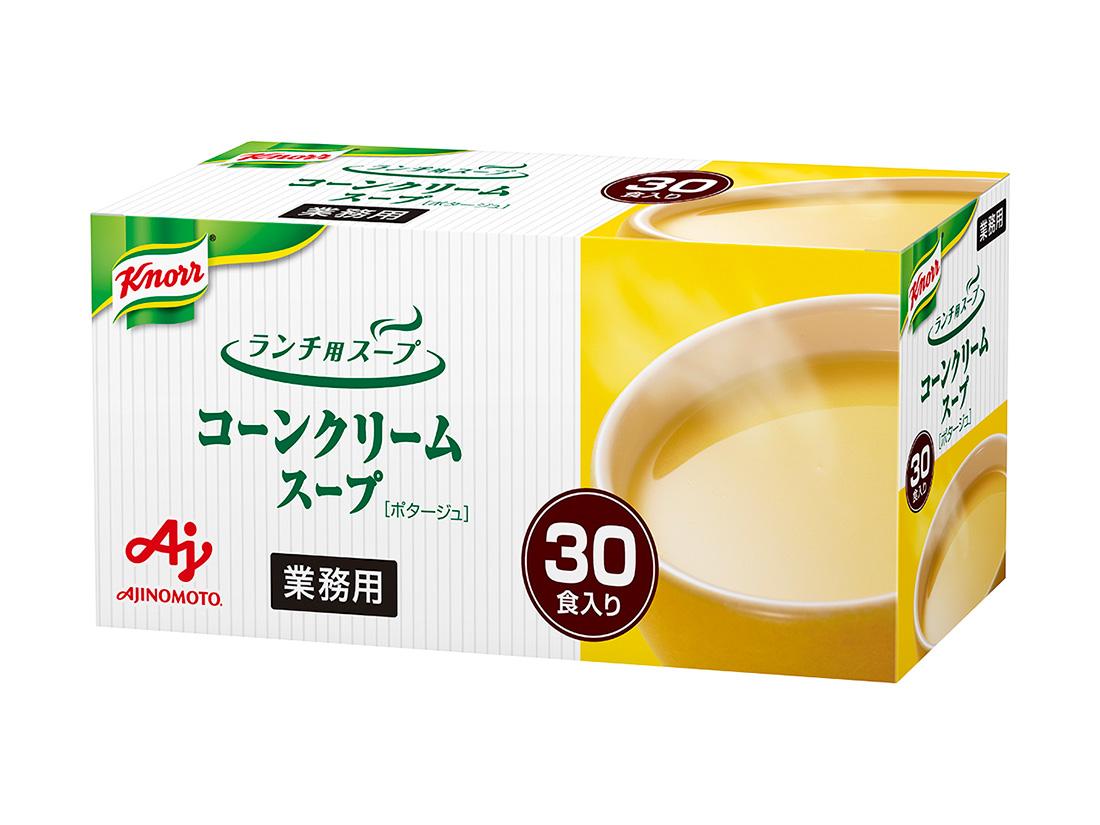 クノール ランチ用スープ コーンクリームスープ (17.5g×30)