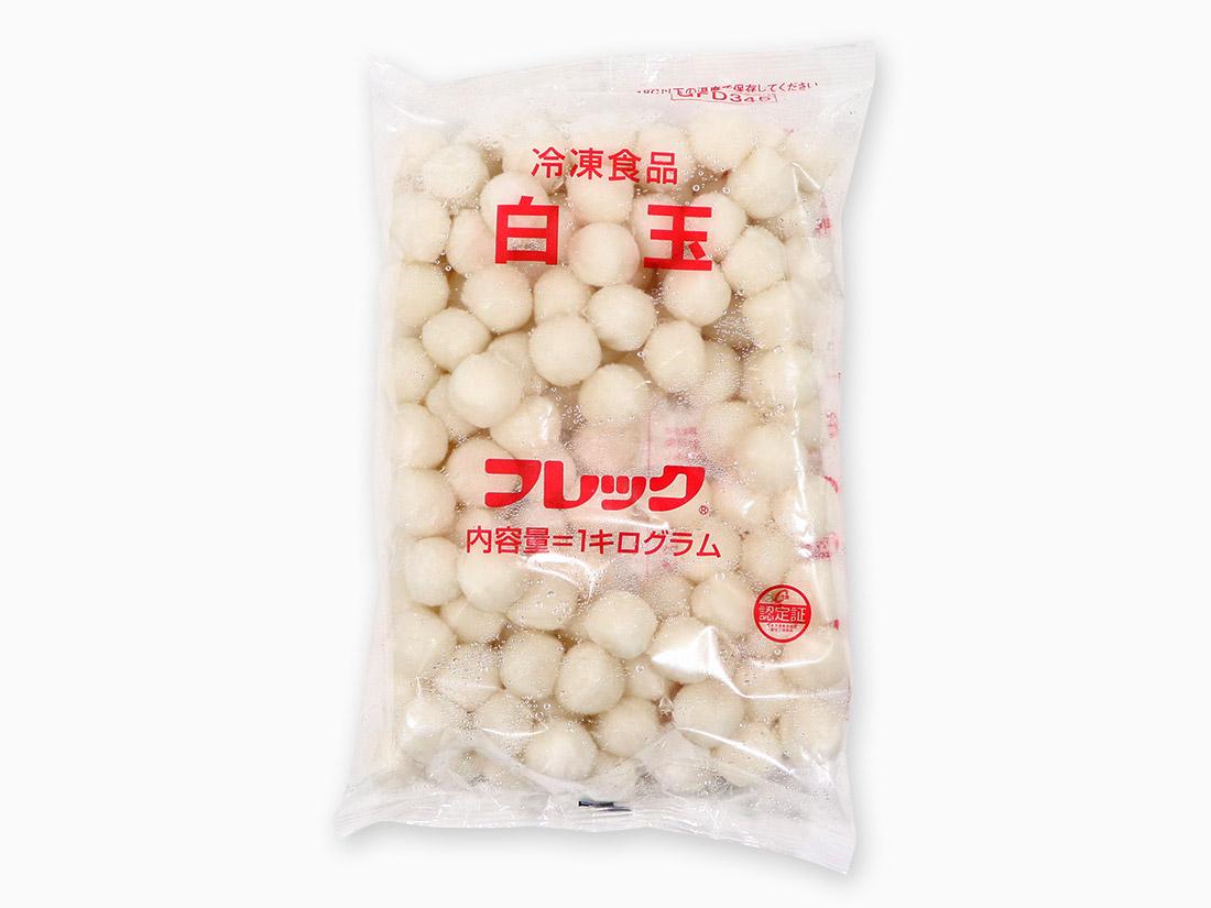 冷凍 フレック 白玉 1kg