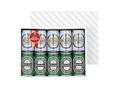 缶ビール詰め合わせ箱(10本用)K-501