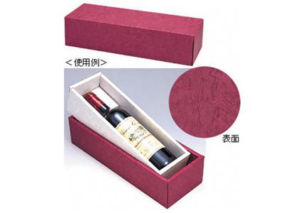 ワイン用ギフトボックス(1本用)