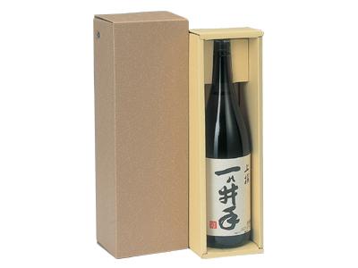 一升瓶かぶせ箱(1本用)