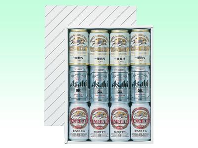 缶ビール詰め合わせ箱(12本用)