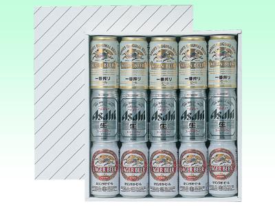 缶ビール詰め合わせ箱(15本用)