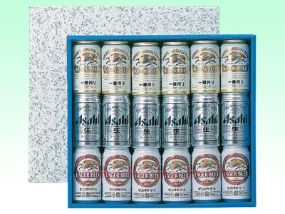 缶ビール詰め合わせ箱(18本用)