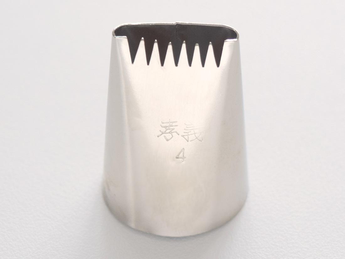 孝義 片目口金 #4