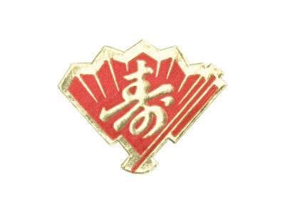 シール 寿 No.109