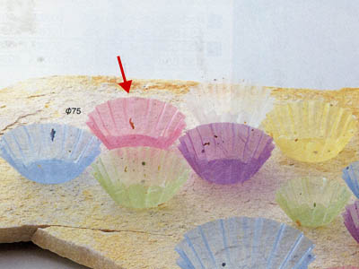 グルメカップ金箔紙 桃 径75(500枚入り)