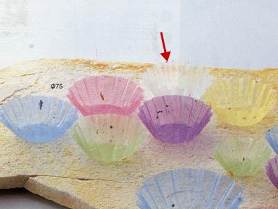 グルメカップ金箔紙 白 径75(500枚入り)
