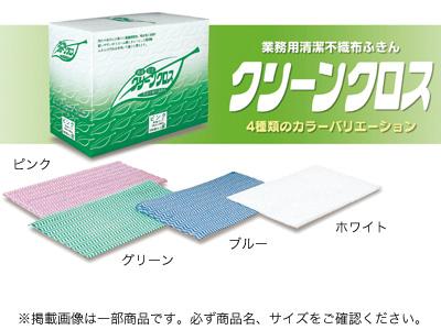 クリーンクロスレギュラーS判グリーン(100枚入)