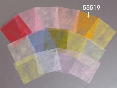 包装紙 パサラン20(21)オレンジ