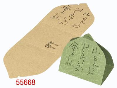 個包装 栗木の葉 薄茶