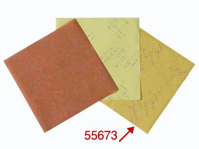 個包装用 包み紙 黄土