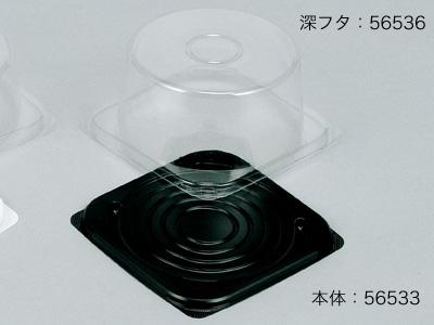 ケーキBOX No.8-3用深フタ(H68mm)