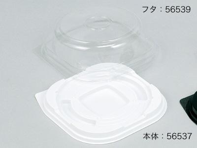 ケーキBOX No.11本体(白)