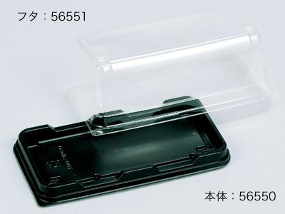ロールケーキBOX No.60本体