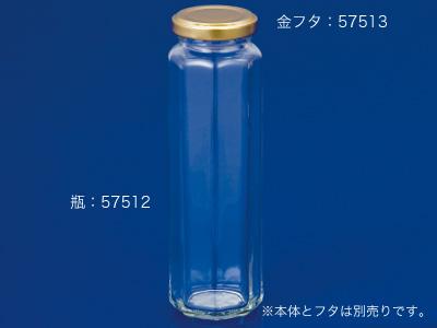 瓶 EDS180(8角)ST (本体のみ)