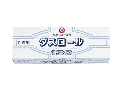 ダスロール No.130 半透明(30枚入)