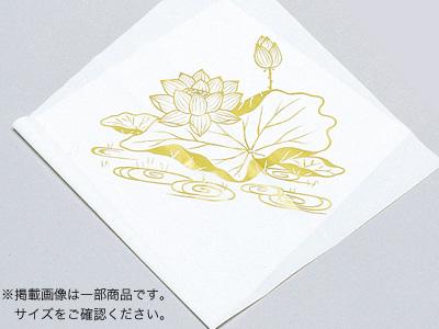 ポリ風呂敷 No.66 仏事用
