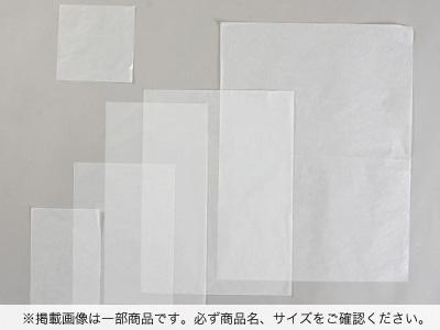 グラシン紙 200×300