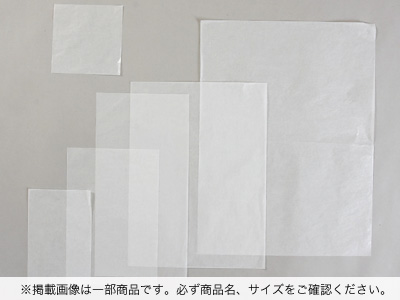 グラシン紙 150×150
