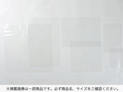 OPPボードンシート 25 300×400