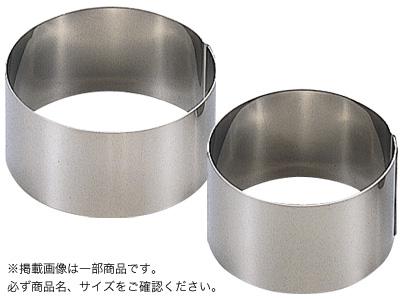 18-0セルクルリング丸型 80径×H30mm