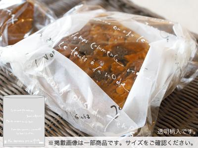 マルセイユPP袋 S15/18