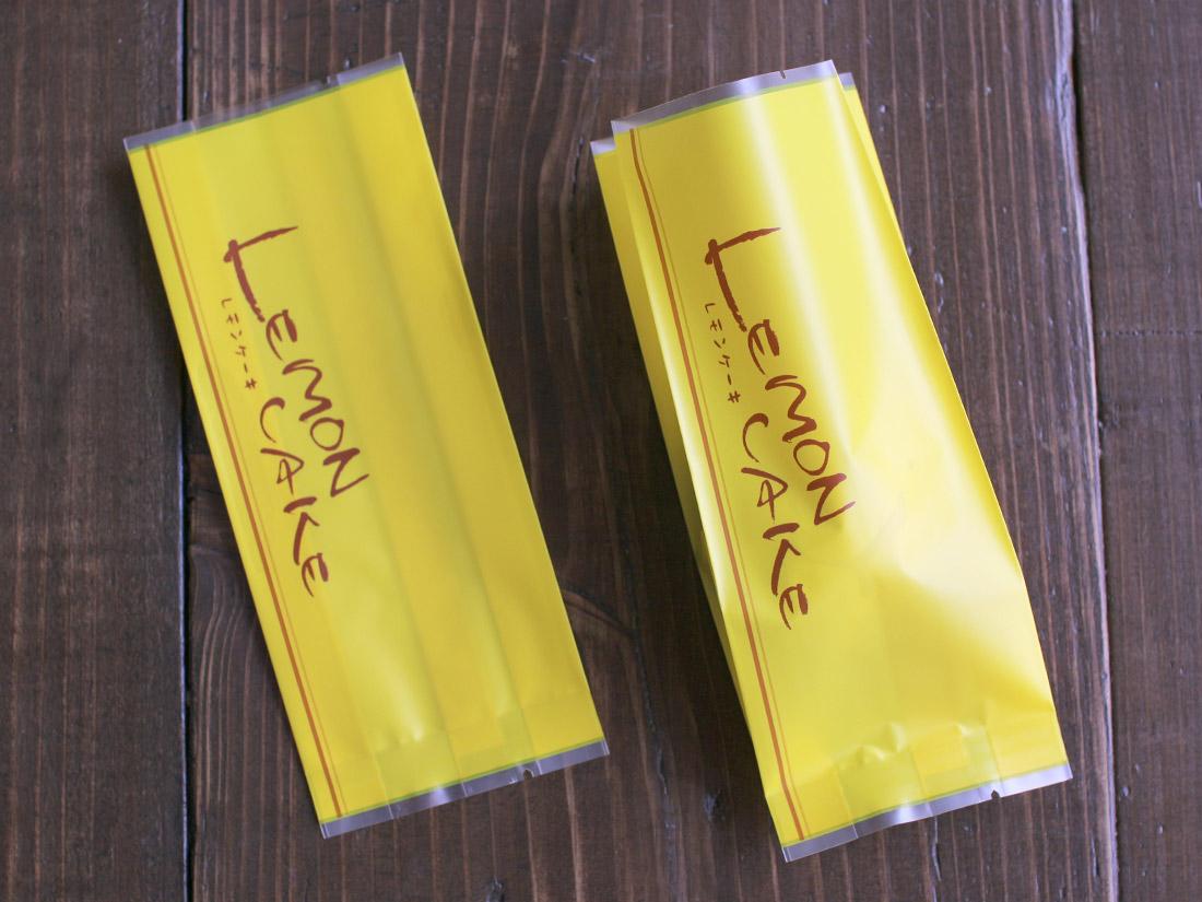 規格袋 レモンケーキ マチ付 65+30×160