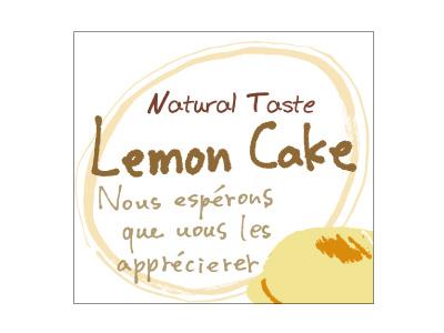 シール ナチュラルテイスト レモンケーキ