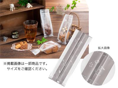 クッキー袋 ラブスイーツ ツール M (70+60×230)
