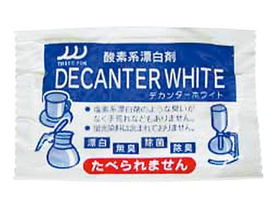 デカンタホワイト 10g×100個