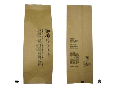 クラフト袋(アロマシール付)CG-200