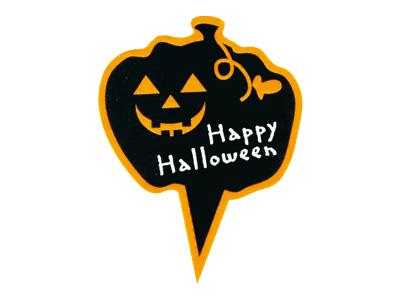 ピック ハロウィン かぼちゃ 黒
