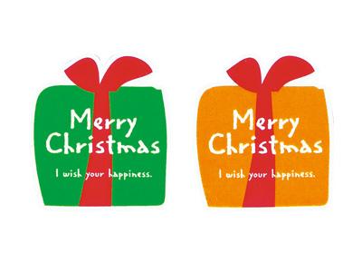 シール クリスマスプレゼントBOX (2色×5片)