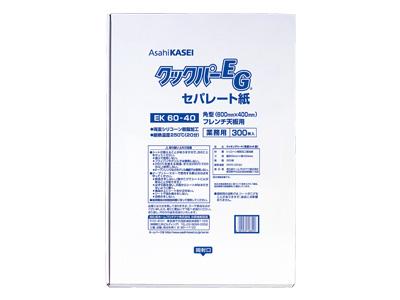 業務用クックパーEGセパレート紙EK60-40(300入)