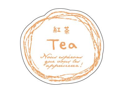 シール ナチュラルフレーバー 紅茶