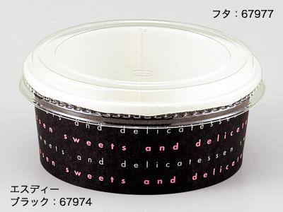 FC-180PET-F OPSドーム蓋