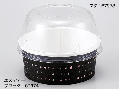 FC-180 ドーム蓋A-PET