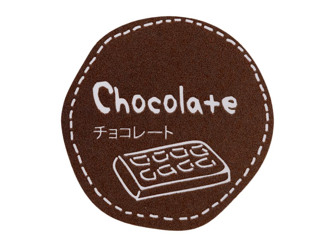 テイスティシール チョコレート