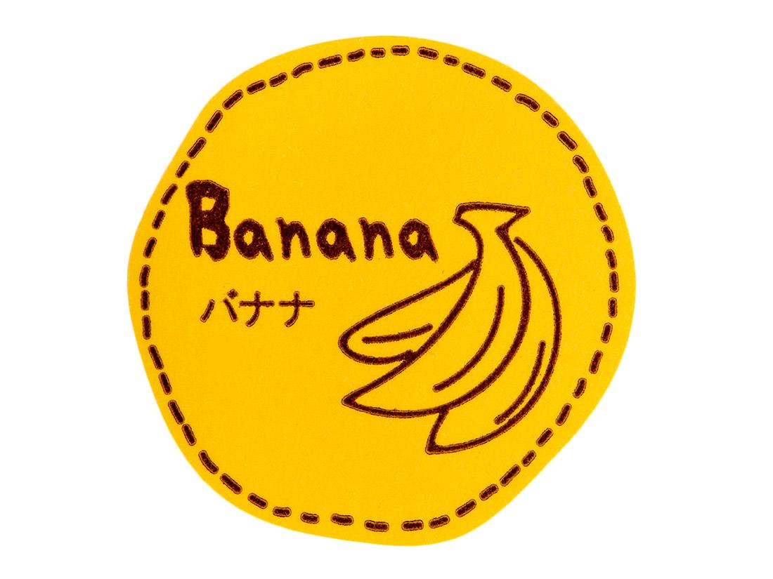 テイスティシール バナナ