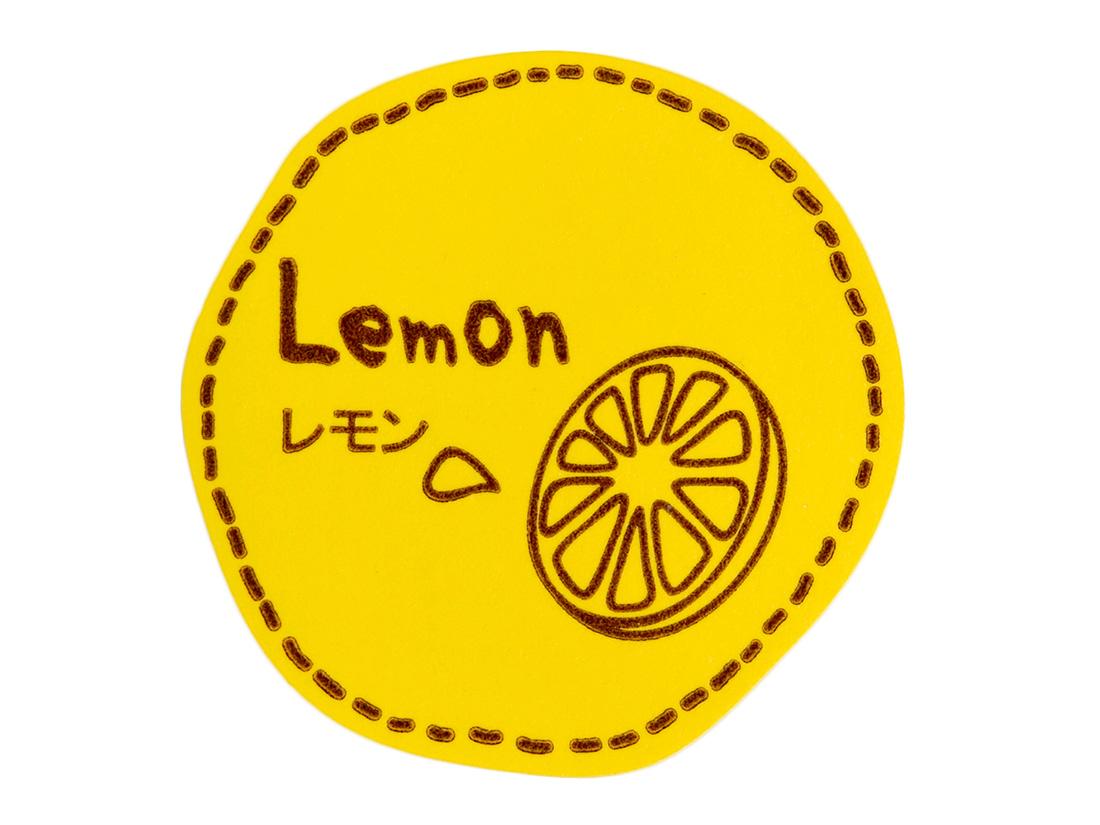 テイスティシール レモン