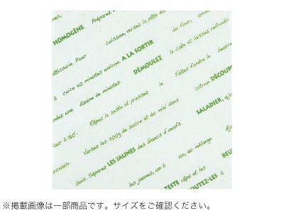 シリコングラシン スペシャリテ グリーン 508×762