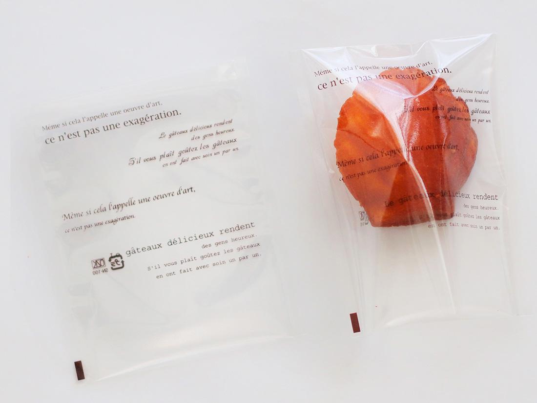 SN-100 ガス袋(コムセボン) 100×120(ブラウン)