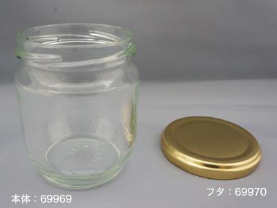 ジャム瓶 N-200L (本体のみ)