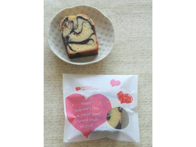 バレンタイン個包装袋(1) 小口