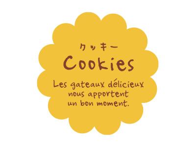 フレーバーシールナチュラル花形 クッキー