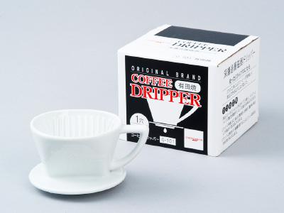 ドリッパーG-101 有田焼磁器製品
